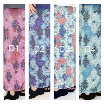 Batik Printed A-Line Skirt